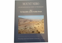 Mount Nebo: An Archaeological Survey of the Region