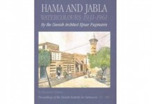 Hama and Jabla. Watercolours 1931 – 1961