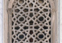 Geometrical Ornamentation at the Omayyad Mosque