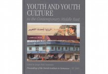 Youth and Youth Culture in the Contemporary Middle East